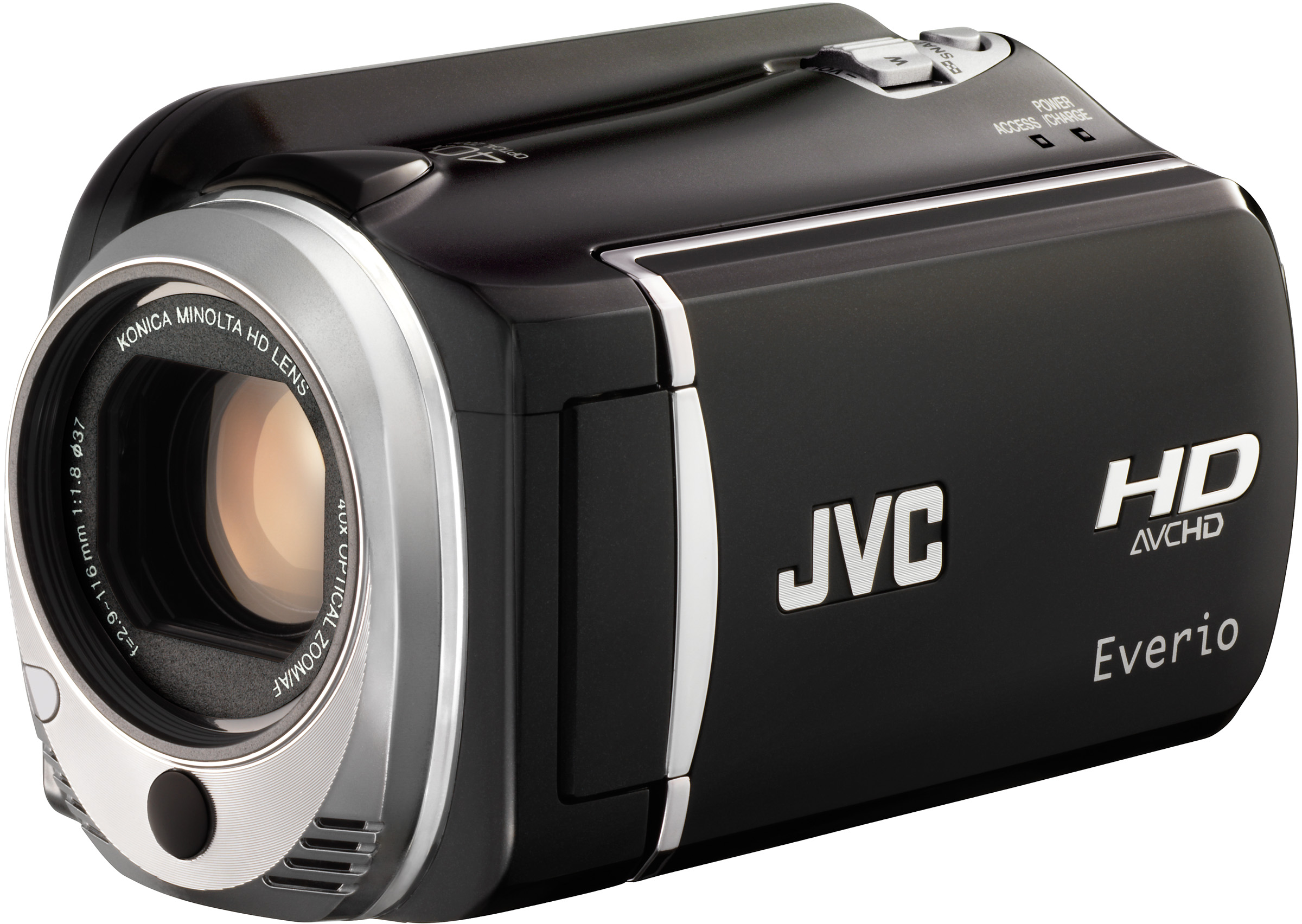 Jvc Gz Hd520b Battery And Charger Gzhd520b Camcorder And