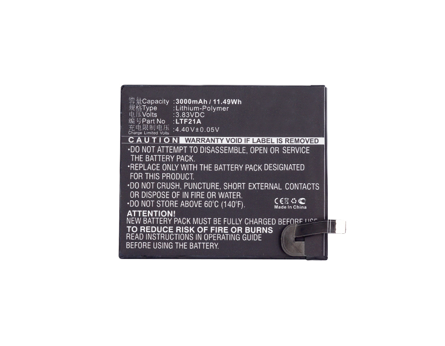 Batteries for LeTV X25 Cell Phone