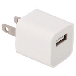 USB AC Power Adapter - White